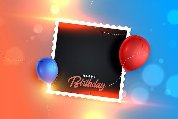 Hermoso banner de marco de fotos de cumpleaños con globos
