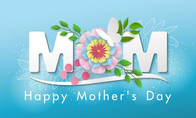 Hermoso banner tarjeta de felicitación del día de la madre feliz