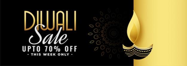 Hermoso banner de venta de festival de diwali negro y dorado