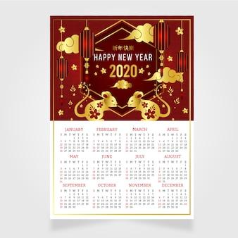 Hermoso calendario del año nuevo chino en diseño plano