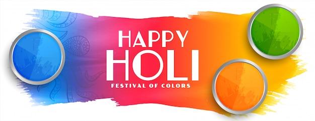 Hermoso colorido festival indio holi feliz colorido banner