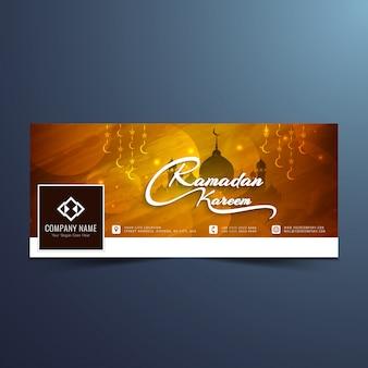 Hermoso cover de ramadan kareem para facebook