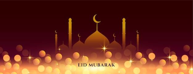 Hermoso diseño de banner brillante eid mubarak
