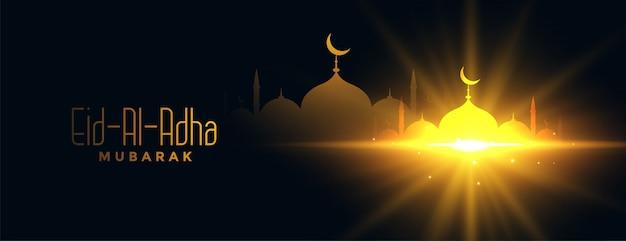 Hermoso diseño de banner brillante del festival eid al adha