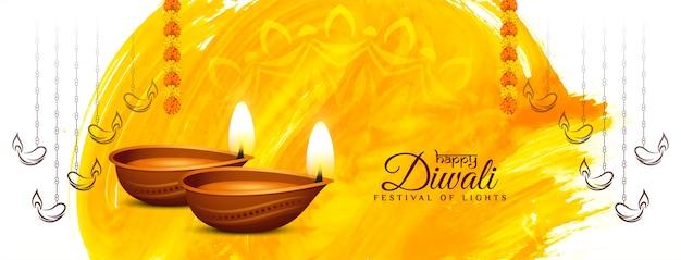 Hermoso diseño de banner de festival cultural happy diwali