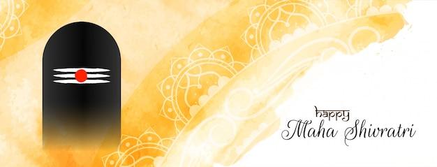 Hermoso diseño del banner del festival maha shivratri