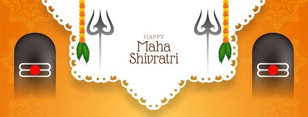 Hermoso diseño de banner del festival tradicional maha shivratri