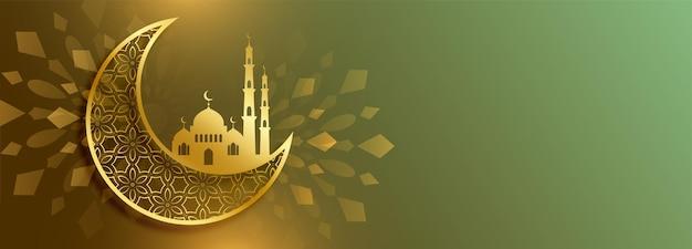 Hermoso diseño de banner islámico dorado de la luna y la mezquita.