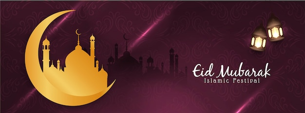 Hermoso diseño de banner islámico religioso de eid mubarak