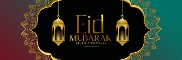 Hermoso diseño eid mubarak festival dorado.