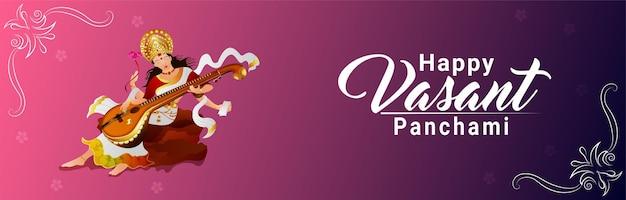 Hermoso diseño de encabezado de feliz vasant panchami con la ilustración de la diosa saraswati
