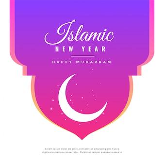 Hermoso diseño de muharram feliz año nuevo islámico