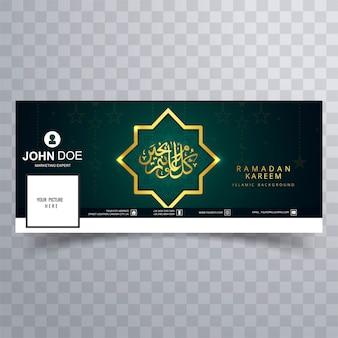Hermoso diseño de portada de plantilla de ramadan kareem facebook