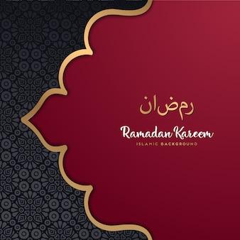Hermoso diseño ramadan kareem con mandala