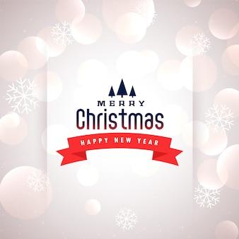 Hermoso diseño de tarjeta de felicitación de feliz navidad