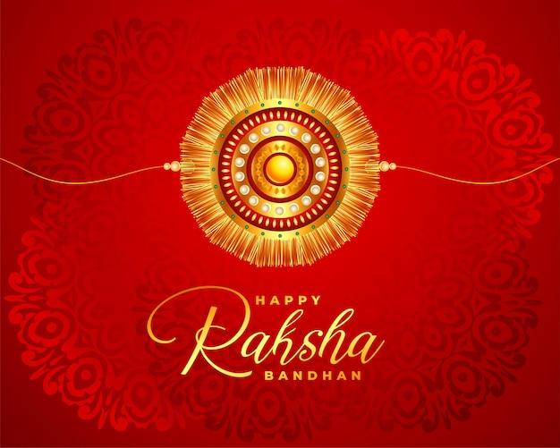 Hermoso diseño de tarjeta de festival realista raksha bandhan