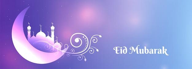 Hermoso eid mubarak banner de luna y mezquita