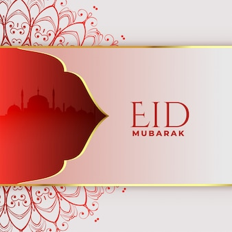 Hermoso eid mubarak saludo diseño