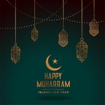 Hermoso estilo islámico feliz saludo festival muharram