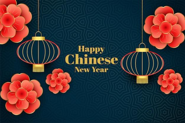 Hermoso feliz año nuevo chino decorativo