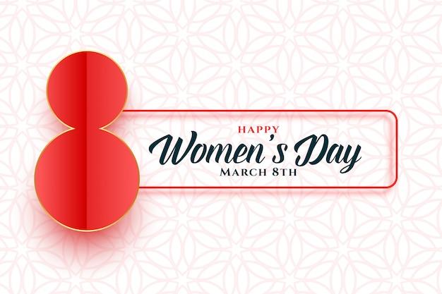 Hermoso feliz día de la mujer 8 de marzo banner