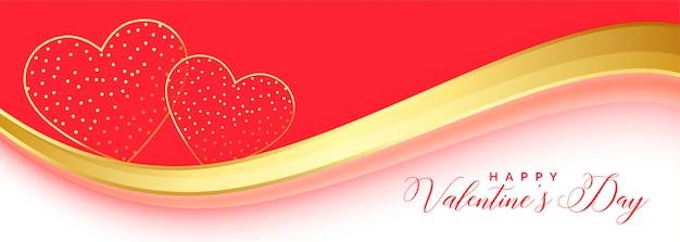 Hermoso feliz día de san valentín corazones dorados banner