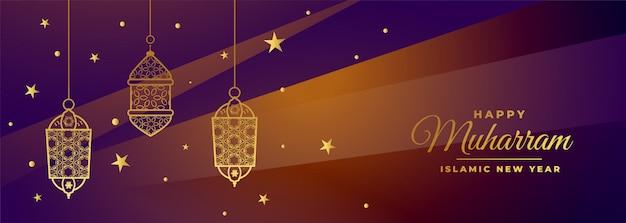 Hermoso feliz muharram y año nuevo islámico banner