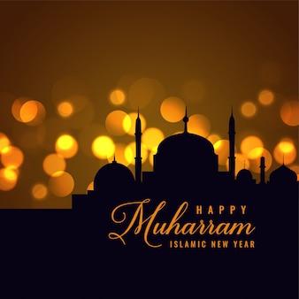 Hermoso feliz muharram fondo islámico de año nuevo