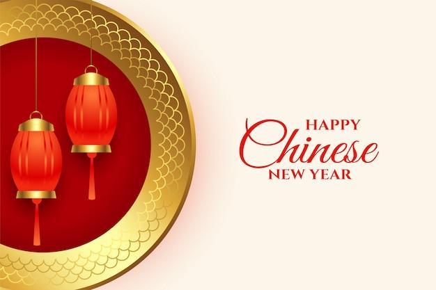 Hermoso fondo de año nuevo de decoración de linternas chinas
