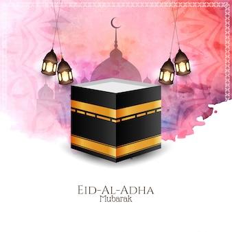 Hermoso fondo de celebración de eid al adha mubarak