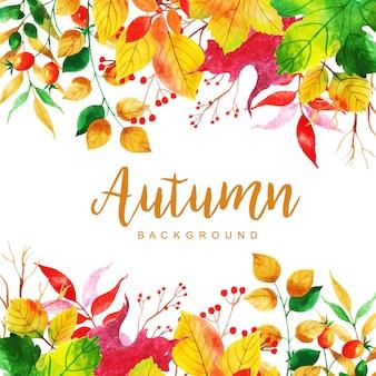 Hermoso fondo de hojas de otoño de acuarela