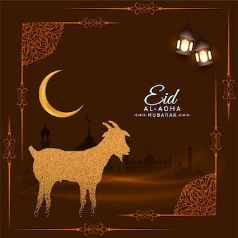 Hermoso fondo decorativo festival eid al adha mubarak