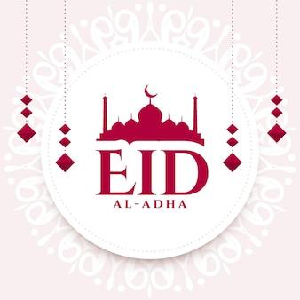 Hermoso fondo de deseos de eid al adha