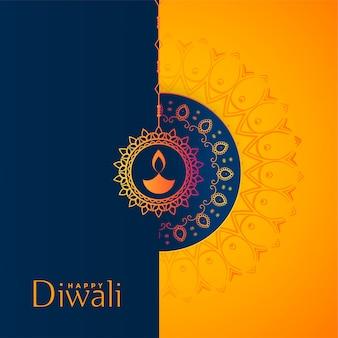 Hermoso fondo de festival diwali feliz amarillo y azul