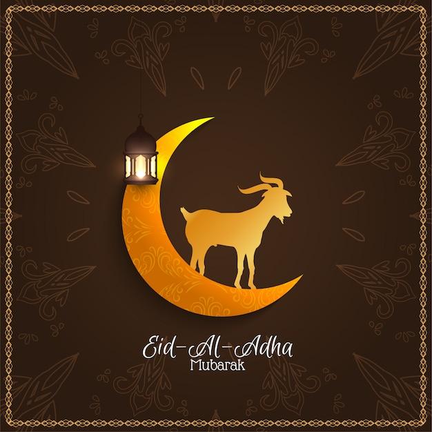 Hermoso fondo del festival eid-al-adha mubarak
