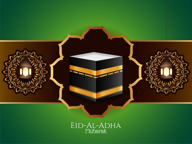 Hermoso fondo islámico eid al adha mubarak