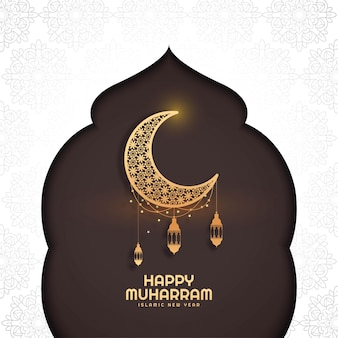 Hermoso fondo islámico feliz muharram