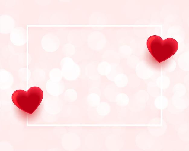 Hermoso marco de día de san valentín con espacio de texto
