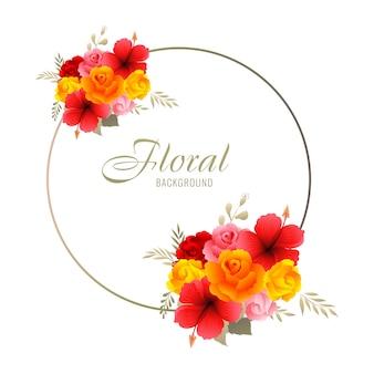 Hermoso marco floral decorativo de boda colorida