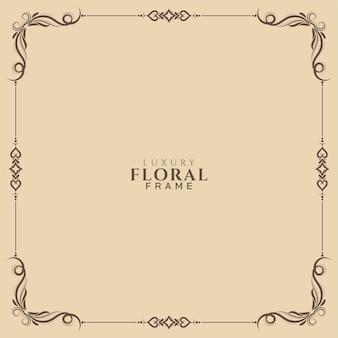 Hermoso marco floral étnico
