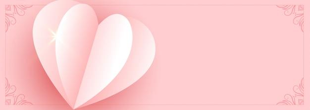 Hermoso origami papel rosa corazón banner
