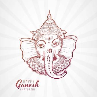 Hermoso rostro de ganesh chaturthi en boceto de diseño de arte