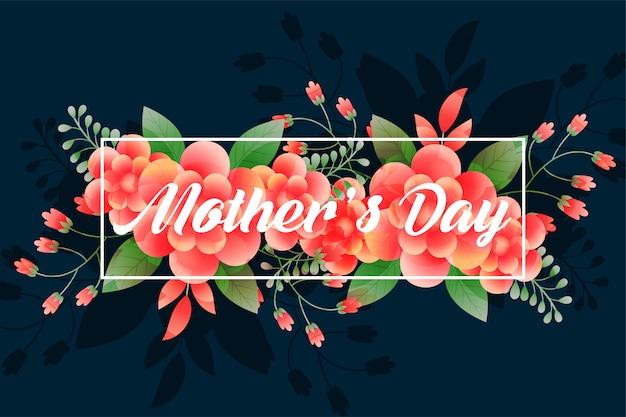 Hermoso saludo del follaje del día de la madre.