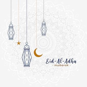 Hermoso saludo islámico eid al adha con lámparas colgantes
