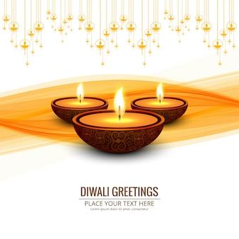 Hermoso vector de fondo decorativo feliz diwali