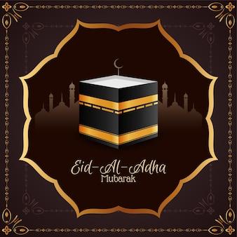 Hermoso vector de fondo islámico eid-al-adha mubarak