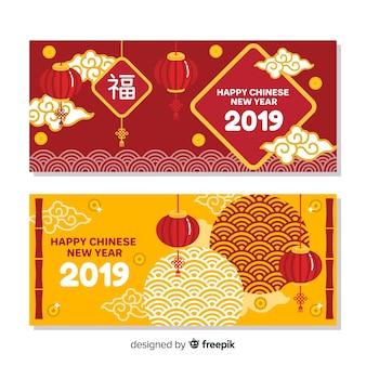 Hermosos banners de año nuevo chino
