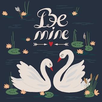 Hermosos cisnes en el lago. ilustración vectorial