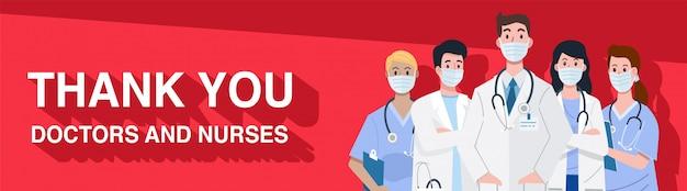 Héroes de primera línea, ilustración de personajes de médicos y enfermeras con máscaras.
