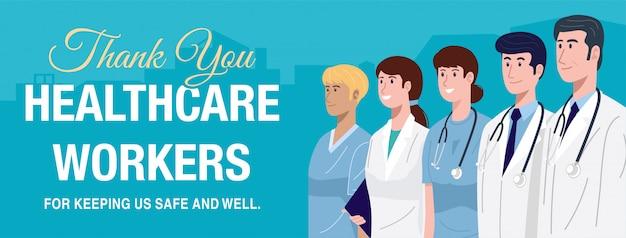 Héroes de primera línea, ilustración de personajes de médicos y enfermeras.